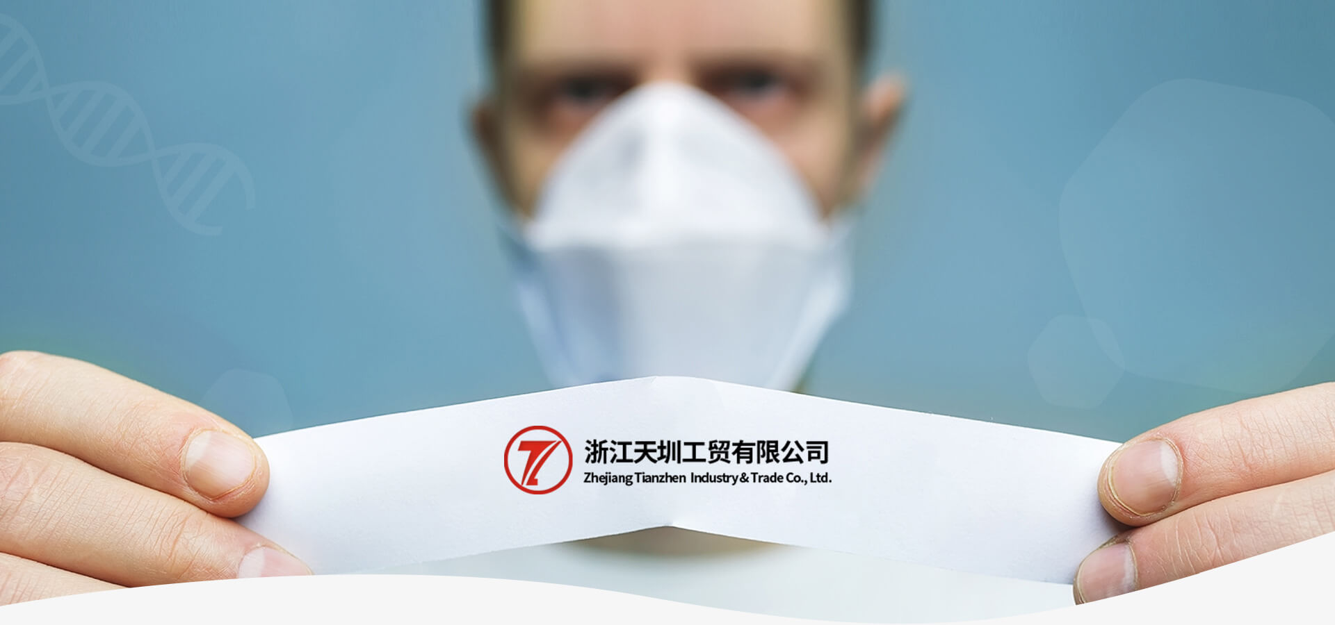 Questions and answers about smog and protective masks